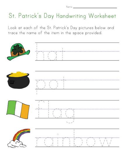 St Patrick\'s Day Clip art, Crafts, Printables Coloring Pages Cards ...