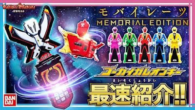 DX Mobilates Memorial Edition Video Review