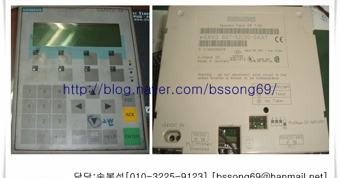 6AV6542-0CC10-0AX0 OP270-10 SIEMENS Key button membrane for CNC operate panel