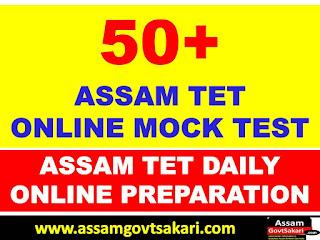 Assam TET Daily Online Mock Test 35