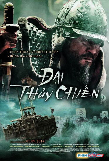 Đại Thủy Chiến - The Admiral: Roaring Currents (2014)