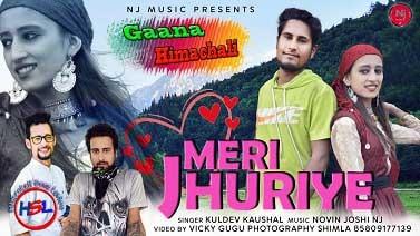 Meri Jhuriye mp3 Song download | Kuldev Kaushal  ~ Gaana Himachali