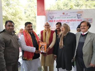 गांधी आश्रम शताब्दी वर्ष के उपलक्ष में संगोष्ठी का आयोजन