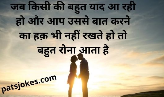 girl friend sorry status in hindi