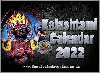 2022 Kalashtami Vrat Dates & Time in India, 2022 Kalashtami Vrat Calendar