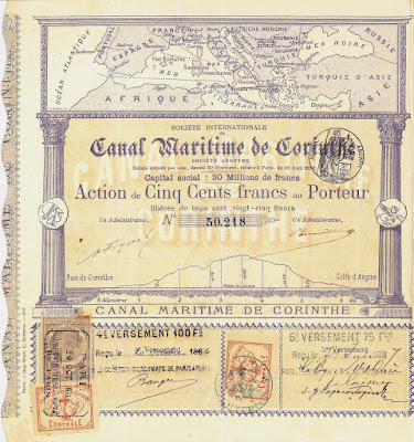 500 French francs share in the Société Internationale du Canal Maritime de Corinthe, 1882