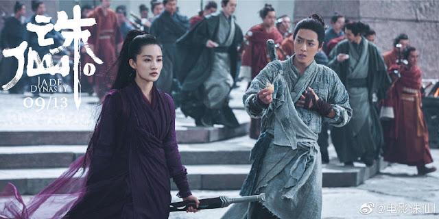 jade dynasty xiao zhan li qin