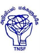 'சிட்டுக்கள் மையம்' முன்வைக்கும் மாற்று கல்வி வழிமுறைகள் தமிழக அரசு பரிசீலிக்குமாறு தமிழ்நாடு அறிவியல் இயக்கம் வலியுறுத்தல்
