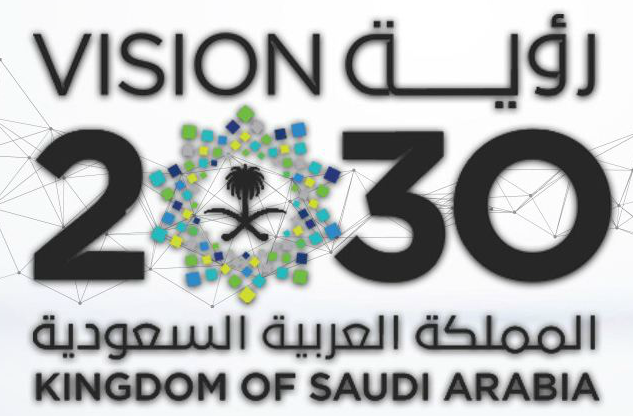 شعار رؤية 2030 Png مفرغ شفاف بدون خلفية دقة عالية