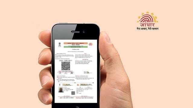 UIDAI Launched New Mobile Aadhaar Card Application