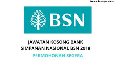Jawatan Kosong Bank Simpanan Nasional (BSN) 2018