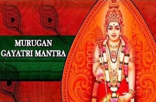 murugan gayatri mantra benefits