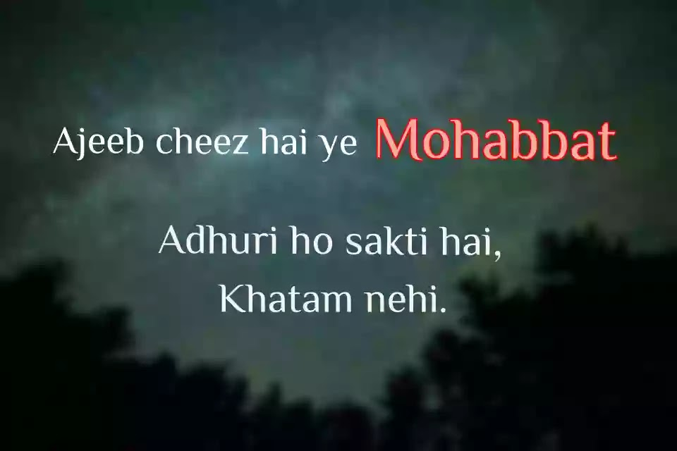 sad dp image whatsapp status