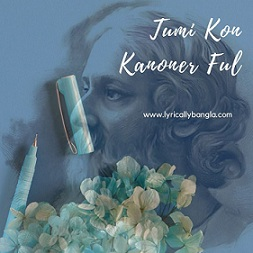 Tumi Kon Kanoner Ful - তুমি কোন কাননের ফুল | Rabindra Sangeet | Asha Bhosle