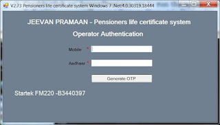 jeevan+pramaan+operator+authentication