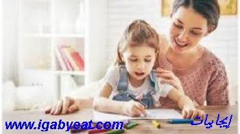 أهم أساليب التربية الحديثة التى يجب إتباعها مع الأطفال
