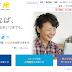 NTT東日本為訪日旅客推出旅客專用可免費用14天的 Free Wifi