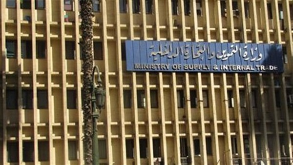 وزارة «التموين» تنفي حذف 7 مليون مواطن من البطاقات