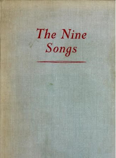 Nine songs: a study of shamanism in ancient China