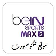 Bein sport Max 2 live