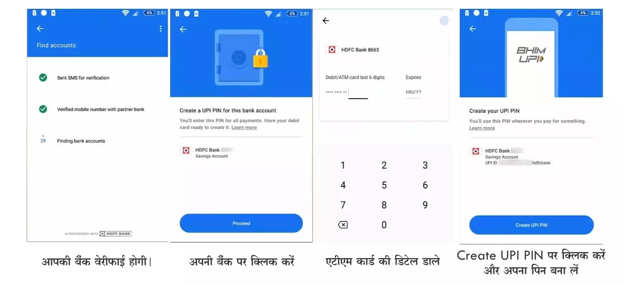 google pay se money kaise nikale
