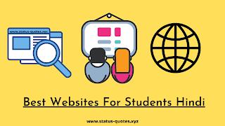【Amazing】Best Websites For Students Hindi : स्टूडेंट्स के लिए बेस्ट Websites