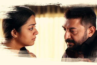 Tamil-Movie-Downloader-