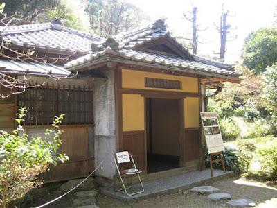 旧松崎邸和館