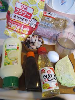 煮媽媽 - 章魚小丸子