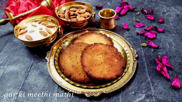 http://www.paakvidhi.com/2014/10/gur-wali-mathri-gur-ki-mathi.html