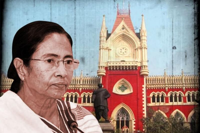 court declare CBI has right to investigate independently in Bengal
