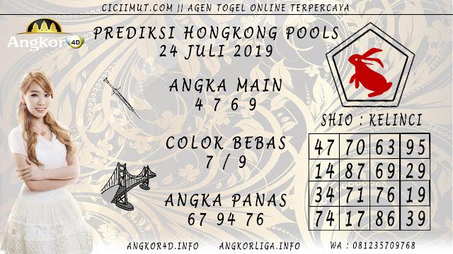 PREDIKSI HONGKONG POOLS 24 JULI 2019