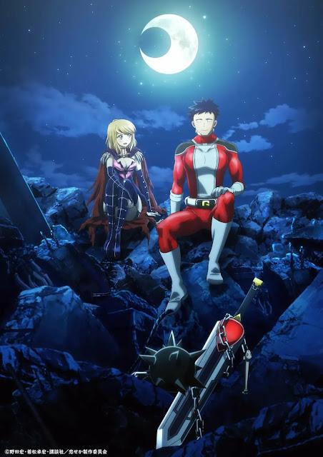 Anime 'Koi wa Sekai Seifuku no Ato de' Revela novo Visual