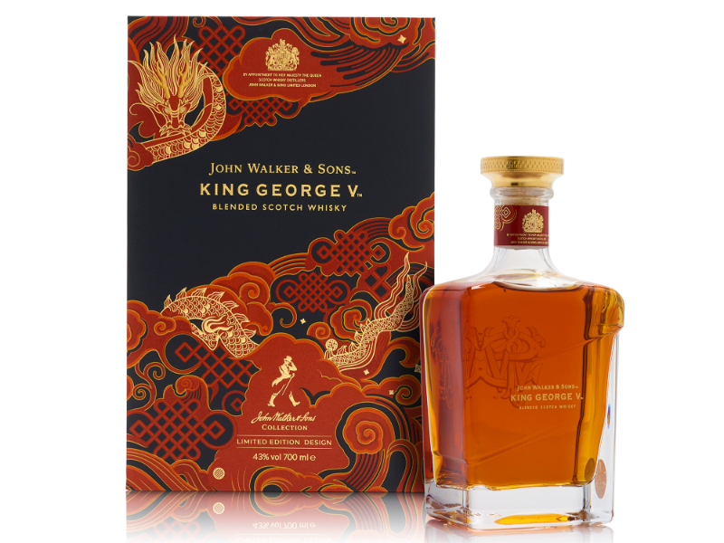 John Walker & Sons King George V Chinese New Year Pack