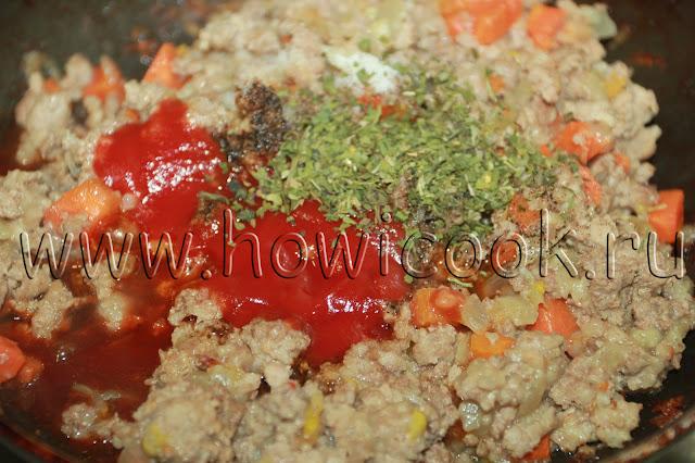 рецепт пастушьего пирога с пошаговыми фото