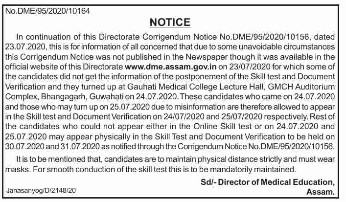 DME Assam Staff Nurse Recruitment 2020