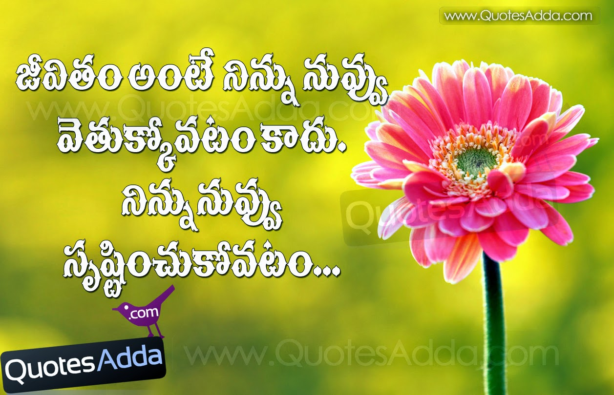 Pictures Of Nice Telugu Quotes On Life Kidskunstinfo