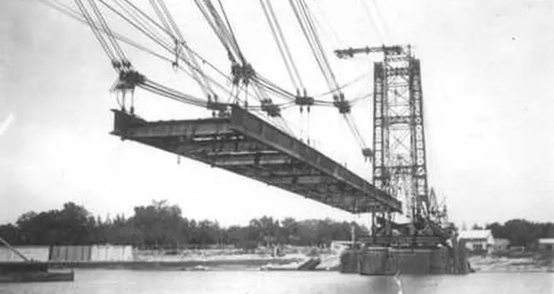 Aniversario Puente Colgante