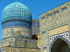 Hadits Shahih Bukhari Nomor 60