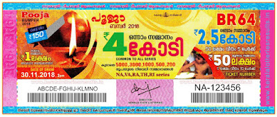 """Kerala Lottery Result; 30-11-2018 """"POOJA BUMPER Lottery Results"""" BR-64"""