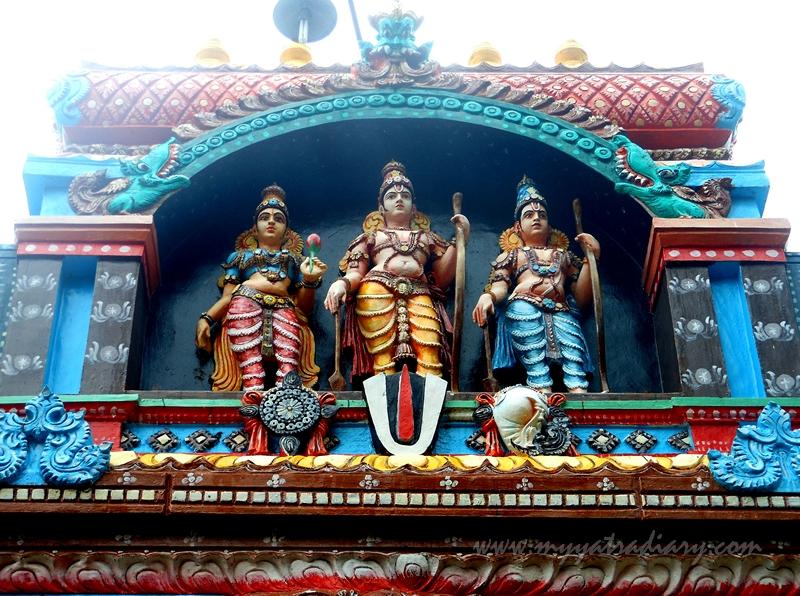 Rama Teertham, Rameshwaram