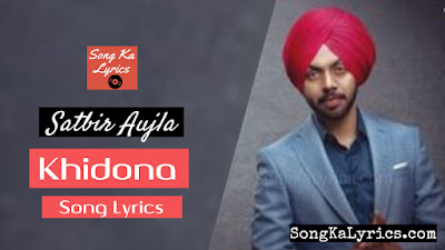 khidona-lyrics