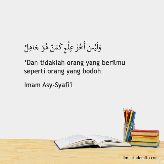 kata mutiara imam syafi'i tentang menuntut ilmu