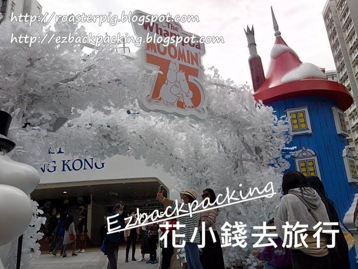 黃埔商場姆明聖誕燈飾2020