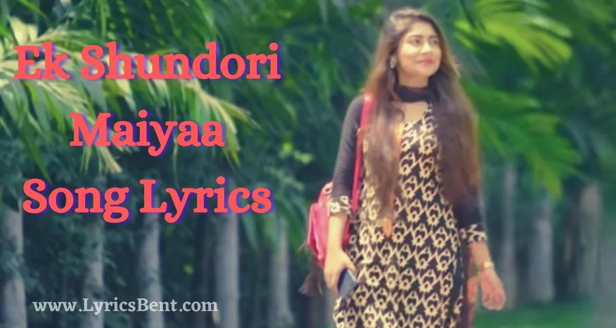 Ek Shundori Maiyaa Song Lyrics