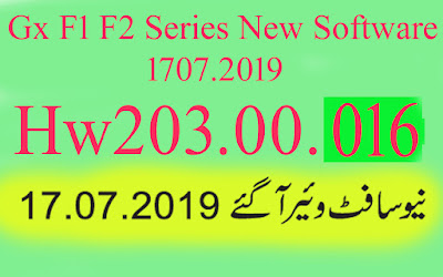 Gx6605s  HW203.00.016 New Software