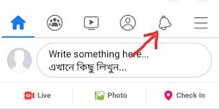 फेसबुक पर फ्रेंड रिक्वेस्ट कैसे एक्सेप्ट करें