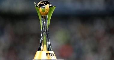 فيفا يعلن ملاعب كأس العالم للأندية الثلاثة ويحدد مكان الافتتاح والنهائى  بكأس العالم للأندية
