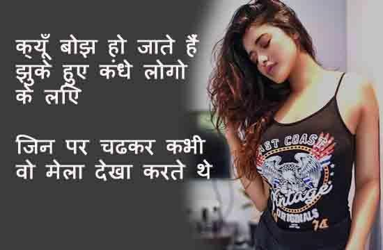 status for Hindi | WhatsApp text status | status in hindi love