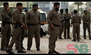 Police, Saudi News Bangla